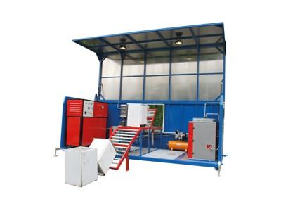 AFR Container Vorschau min - SEDA AFR Buzdolabı Geri Dönüşüm Konteyner
