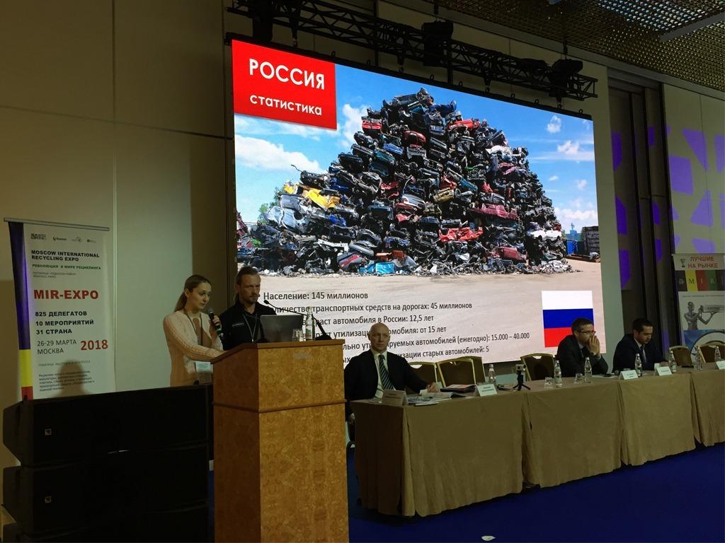 1 - 3-й Евразийский Конгресс EWEEES,  Москва