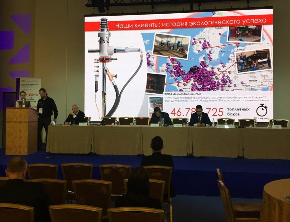 3-й Евразийский Конгресс EWEEES,  Москва